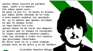 José Manuel García Caparrón, asesinado por la policía heredada, cuando el 4 de diciembre de 1977, disolvió una manifestación de más de 200.000 malagueños reivindicando en la calle la autonomía andaluza
