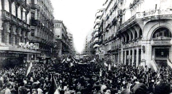 4 de diciembre de 1977, Granada por la autonomía de Andalucía
