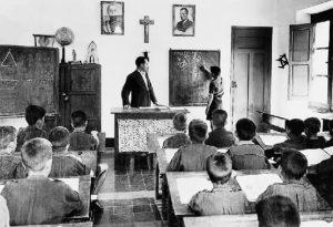Frontal de las aulas, llamadas clases