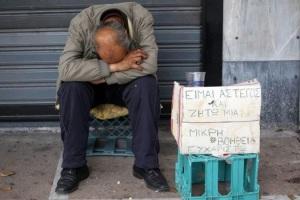 Poco se informa de la pobreza y el aumento de suicidios que en Grecia están sucediendo por estas políticas antihumanas
