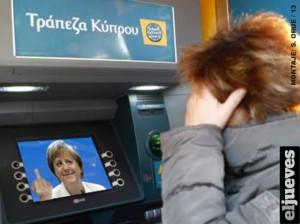La imagen que ofrecían los cajeros chipriotas, era deplorable.