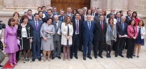Actual grupo de diputados en el Parlamento de Andalucía