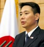 MInistro de Exteriores dimisionario de Japón