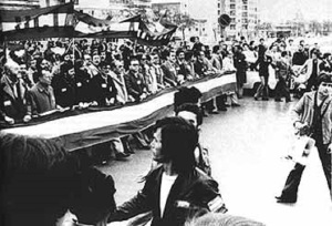 Inicio de la manifestación del 4 de diciembre de 1977 en Málaga.