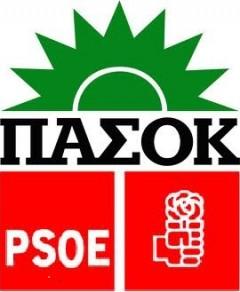 ¿El PSOE camino del PASOK?