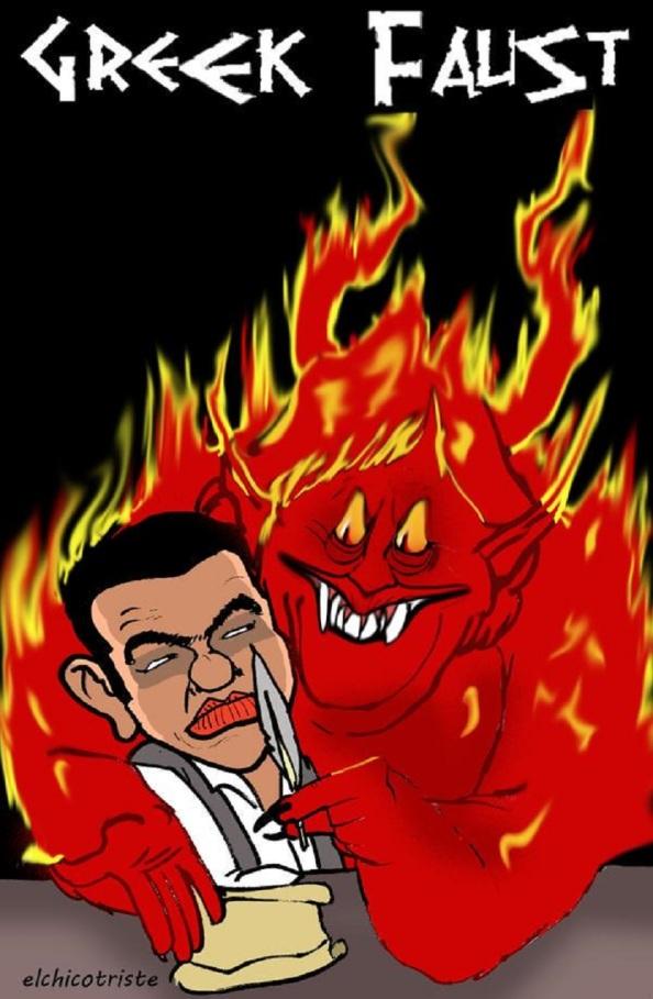El margen que la Troika da a Tsipras