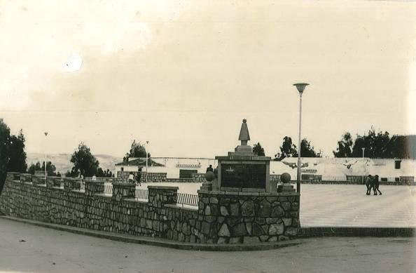 año 1962. cine de verano el paseo jimena