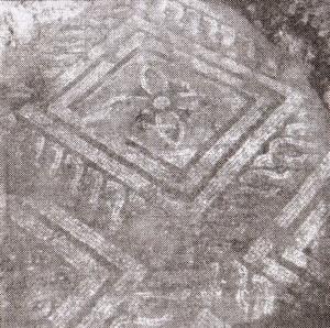 Mosaico romano en la pedanía de Marchenilla (Jimena)