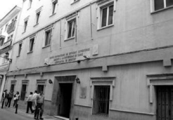 Hospital Militar de Algeciras.